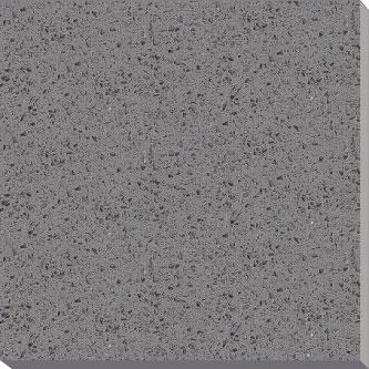 Kitchen Countertops: Stellar Gray Quartz