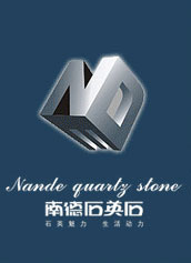 quartz floor tile | quartz wall tiles logo